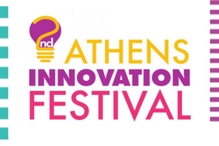 athens innovation festival